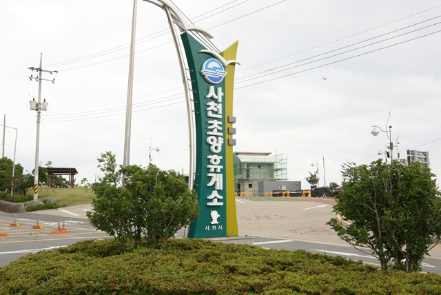예능 1박2일 촬영장소 초양휴게소